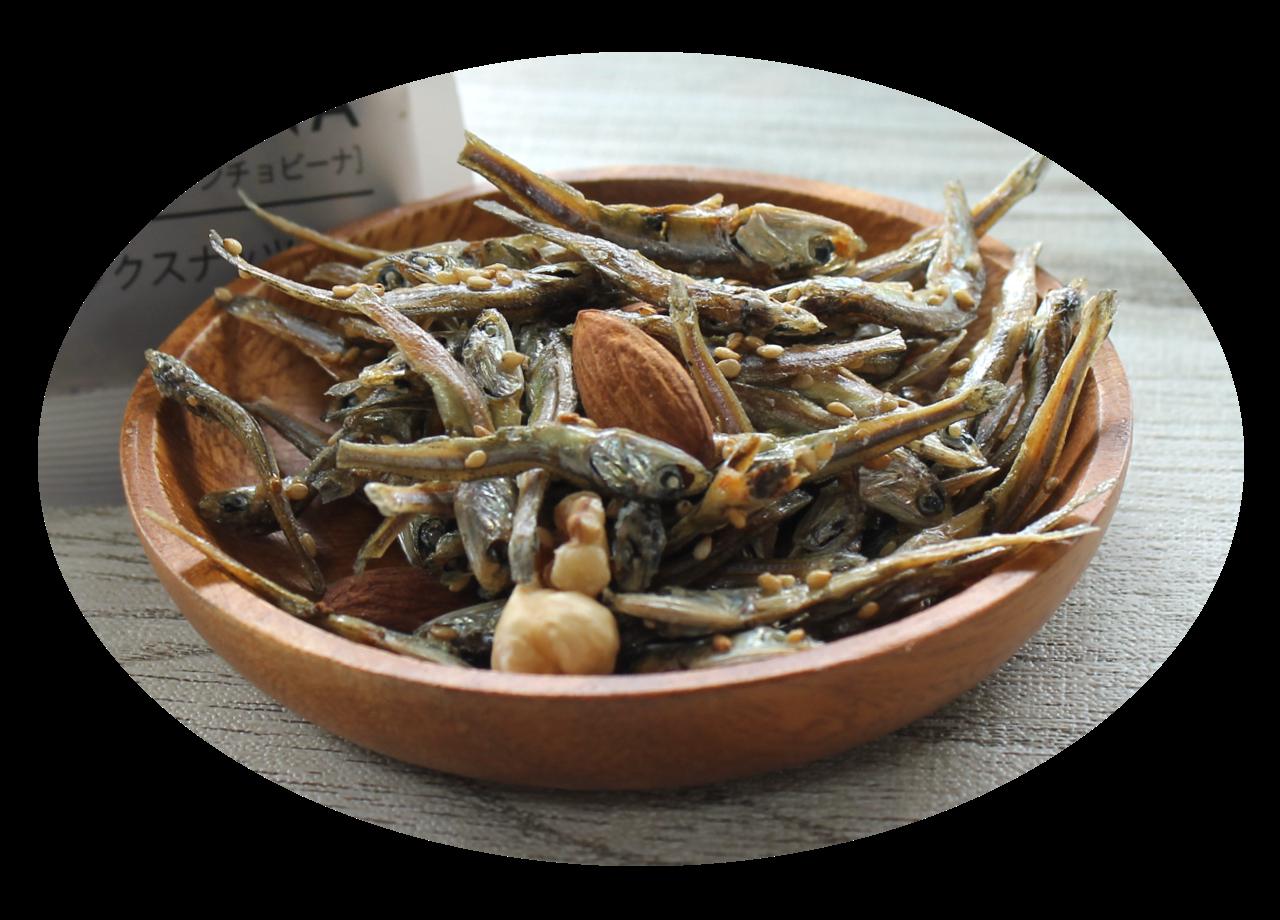 国産小魚&ミックスナッツ